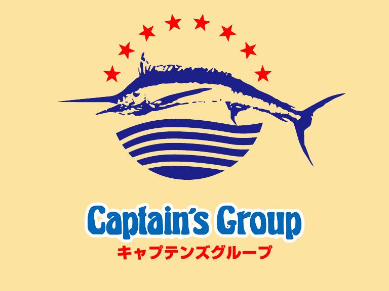 キャプテンズグループ 公式無料アプリ
